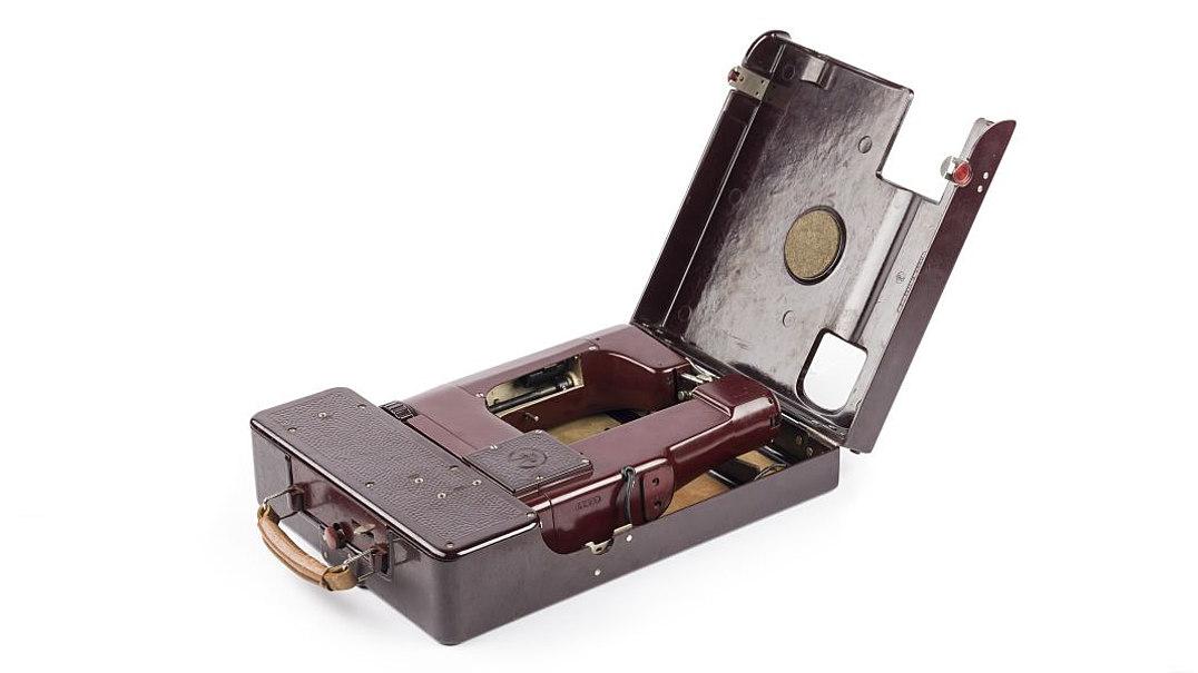 Elektrische Koffernähmaschine 'Freia', 1950er Jahre