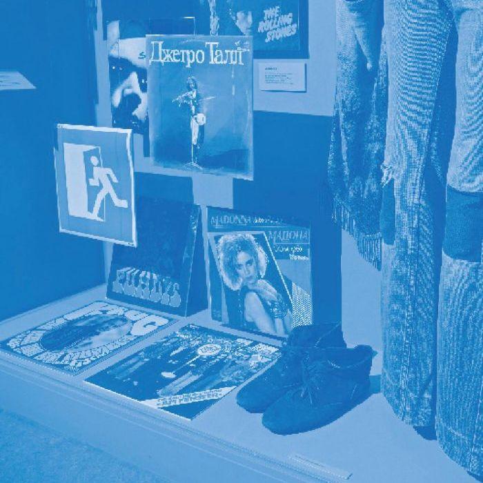Seite aus 'Jeans sind keine Hosen ... Jugendliche in der DDR'