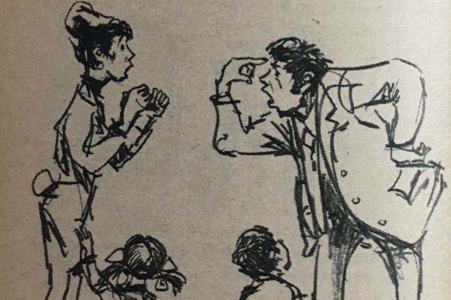 """Zeichnung zum Artikel """"Junge Leute in der Ehe"""" aus dem Band """"Recht in unserer Zeit"""", erschienen 1982 im Staatsverlag der DDR"""