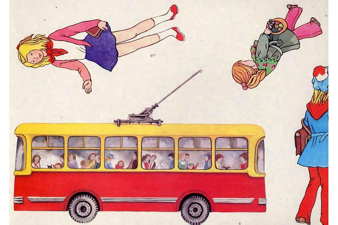 Ausschneidebogen für den Russischunterricht, Ost-Berlin