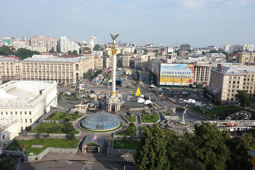Blick auf  Kiew / Kyiw;  Foto Uwe Schwabe
