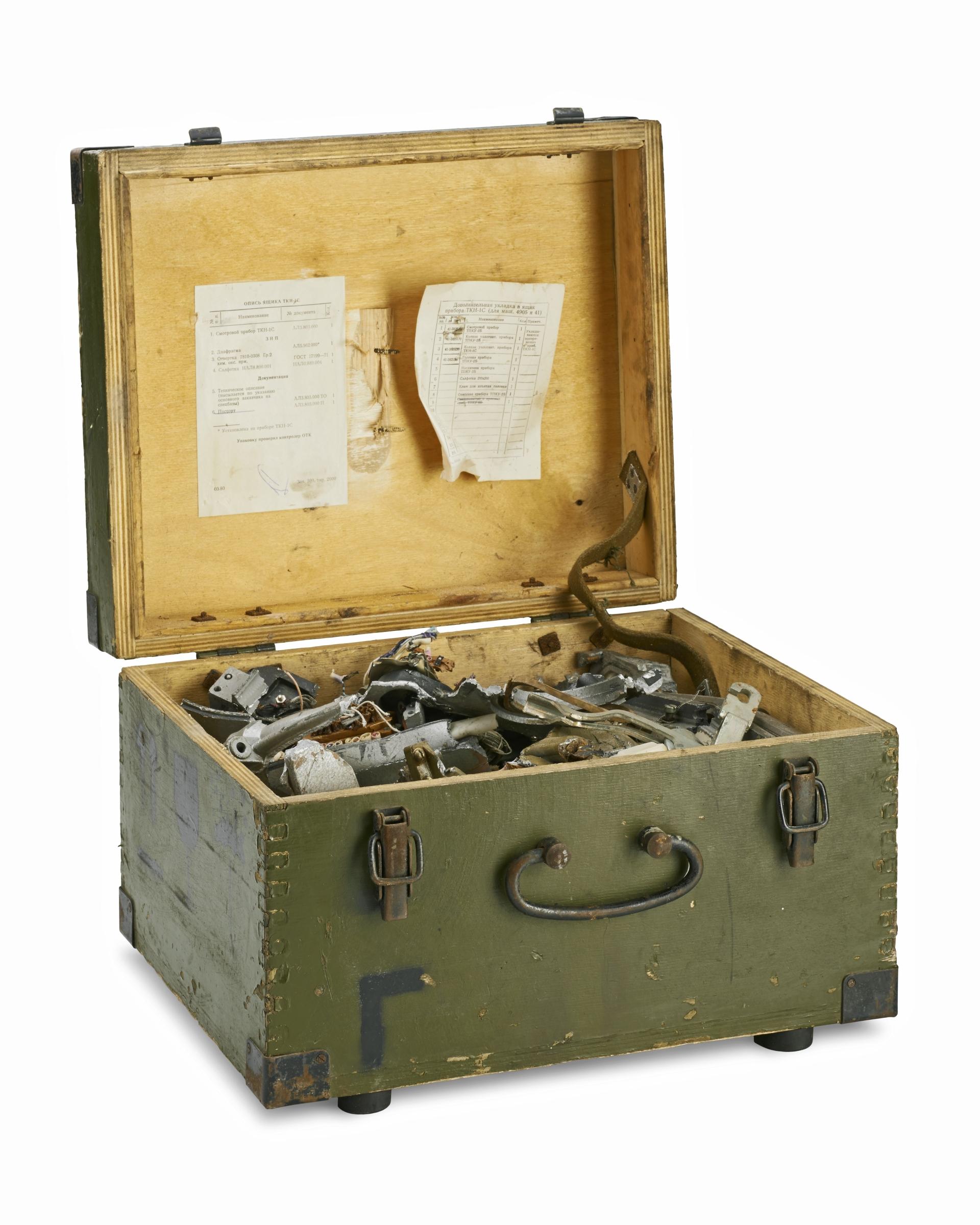 Pressefoto Geschreddertes Funkgerät